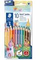 施德樓彩色鉛筆帶彩虹鉛筆和卷筆刀免費套裝61 SET8